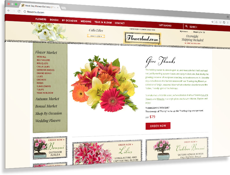 flowerbud-screen